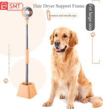SMARTPET Lazy Pet Hair Dryer Holder Adjustable 180 Degree Rotating Air Blower Bracket Dog Grooming Cleaning Supplies dog dryer professional portable double motor low noise pet blower dog grooming dryer 700 3200w 220v 110v stepless wind speed