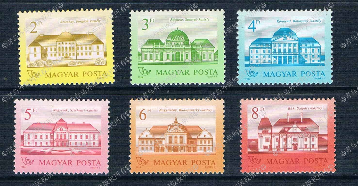 H0178 Hungary 1986 Hungarian Castle 6 new 0119 hungary
