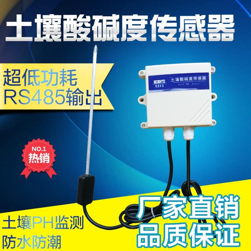 PH PH Sensor Soil PH PH Transmitter RS485 MODBUS Agricultural Greenhouse ph