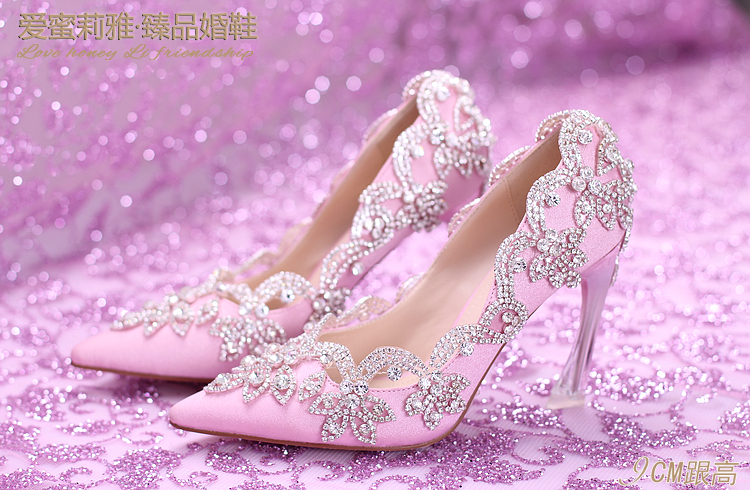 Pink Sweet 16 Shoes