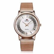 Элегантная Мода Свадебные Украшения Очарование Розового Золота Часы Кварцевые Платье наручные часы для Женщин Ювелирные Изделия