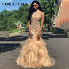 COMELKOALA Luxury Champagne African Mermai Evening Dresses
