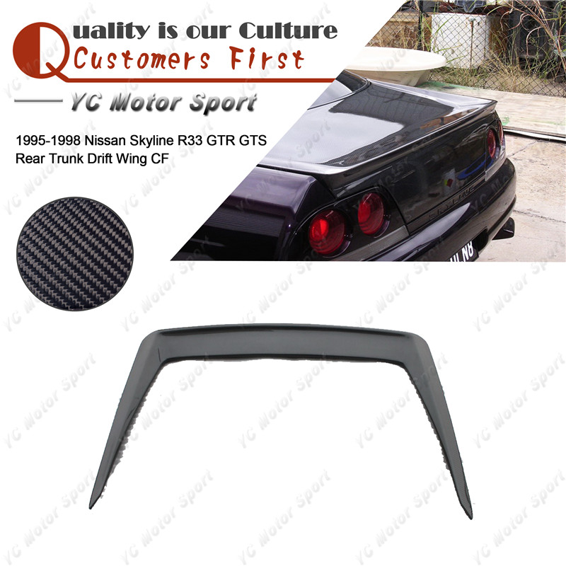 Car Accessories Carbon Fiber Drift Spoiler Wing Fit For