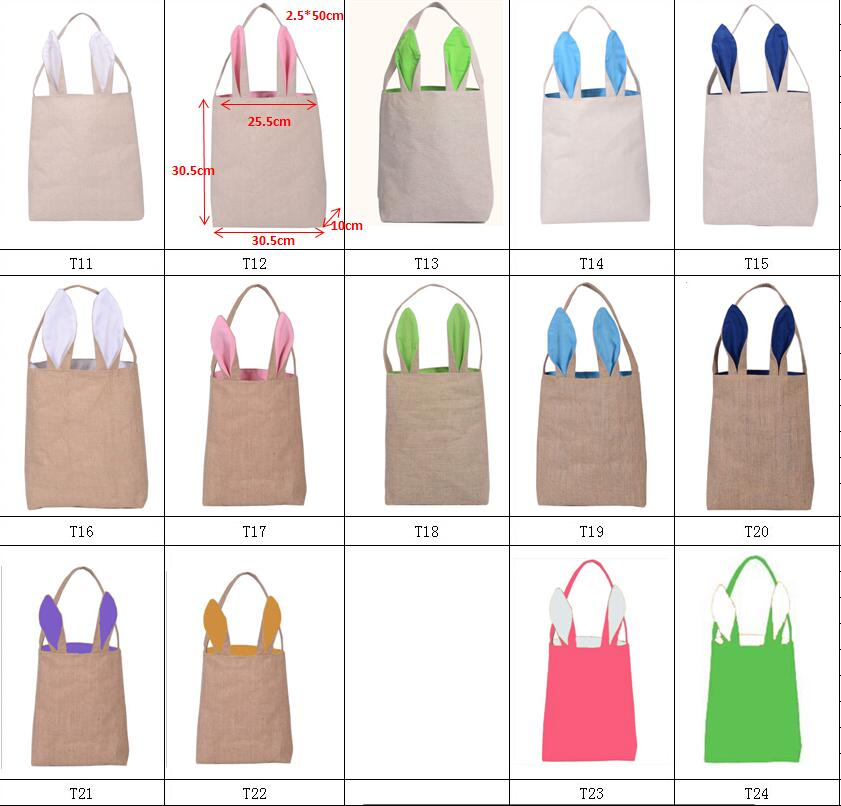 Aliexpress buy 10pcs wholesale blanks 2016 new unique design aliexpress buy 10pcs wholesale blanks 2016 new unique design burlap easter tote jute easter bunny bag with bunny ears easter baskets from reliable bag negle Gallery