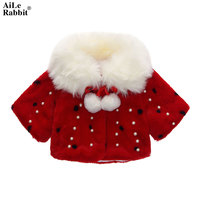 AiLe Rabbit 2017 New Winter Girls Coat Faux Fur Children Baby Cloak Pearl Buttons Kids Jacket