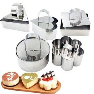 Image 2 - Форма металлическая в виде кольца для салата и выпечки