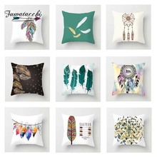 Fuwatacchi Multi-Color Feather Arrow Cushion Cover   Soft Throw Pillow Cover Decorative Sofa Pillow Case Pillowcase цены