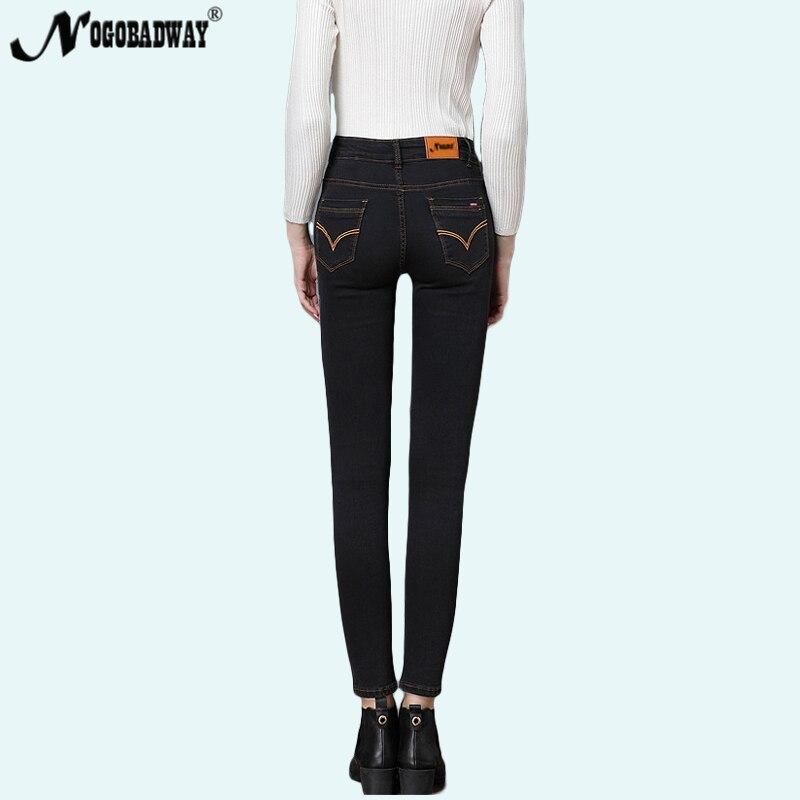 Spring winter skinny jeans pants woman mid waist slim fleece denim pencil pants for women black female casual trousers femme new 1
