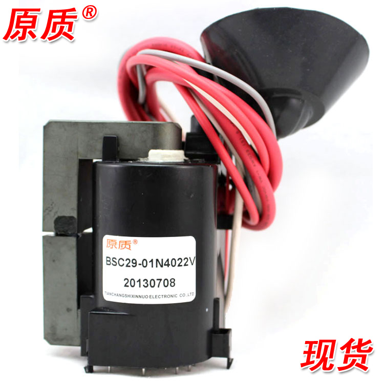 Free Shipping>Original 100% Tested Working TV package BSC29-01N4022V BSC31-1938A high voltage double focusing boss bsc 20 blk