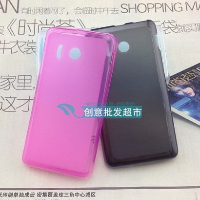 TPU Matte soft case (1 pcs) for Huawei Ascend Y300 U8833 / T8833  cell phone cover