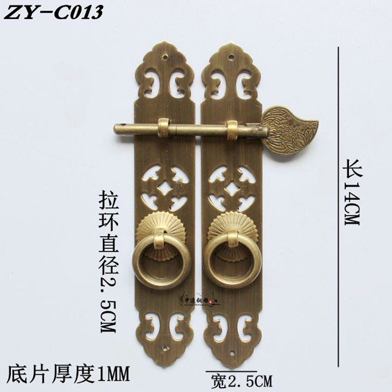140mm chinese antique copper door handle locks holes for Antique door decoration