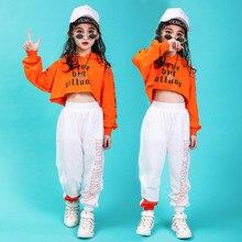 Caz dans kostümleri Hip Hop çocuk uzun kollu kapşonlu üst pantolon kızlar Hiphop giysileri sokak dansı sahne gösterisi aşınma