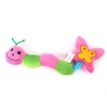 Cute Ladybug-Type Puppy Plush Sound Squeaker