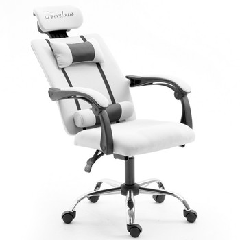 Silla de ordenador de trabajo ergonómica silla giratoria para juegos ...