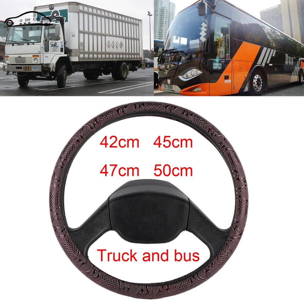 Поставка грузовика крышка рулевого колеса/Искусственная крокодиловая кожа оплетка рулевого колеса подходит для автобуса вагона тяжелых г...