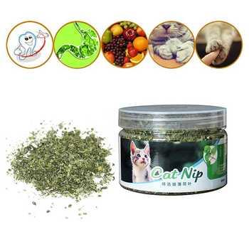 Catnip Catmint 10/20/30g Menthol Flavor Dry 1