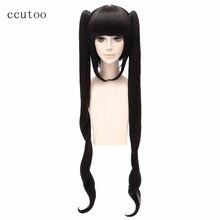 Ccutoo 120センチ黒長い合成かつらはそれに間違ってしようを拾う女の子にダンジョンヘスティアコスプレウィッグでチップポニーテール