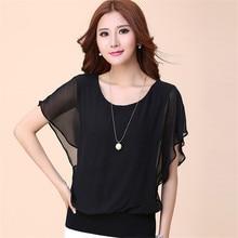 Chiffon Blouse Shirts Short-Sleeve Womens Tops Batwing Ruffle Casual Plus-Size Fashion