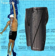 Envío gratis y venta caliente piel de tiburón, repelente al agua, larga hombres carreras de natación troncos cortos deportivos hombres clásicos trajes de baño