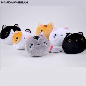 NEW 1PCS  6colors KAWAII 8CM Cats Stuffed TOYS Keychain Cat Gift Plush TOY DOLL For Kids Party Birthday Toys Girl