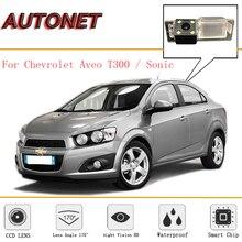 AUTONET камера заднего вида для Chevrolet Aveo T300/Sonic MK2/CCD/ночное видение/камера заднего вида/камера резервного копирования/камера номерного знака