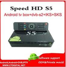 Azamercia Velocidad HD S5 SKS IKS hd Doble Sintonizador Receptor de Satélite Android Quad Core Amlogic S805 tocomfree s929 América Del Sur
