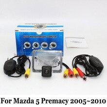 Для Mazda 5 Mazda5 Premacy MK2 2005 ~ 2010/RCA Проводной Или Беспроводной Камера Заднего вида/HD Широкоугольный Объектив/CCD Ночного Видения камера