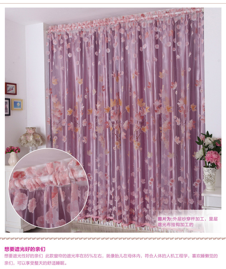 Perfect Stylish Curtains For Living Room. Stylish Curtains Living Room Elegant  Decorative Wall Designs Justin Bieber