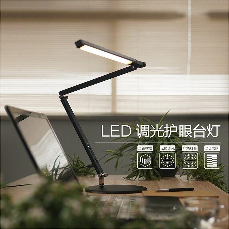 Bozz'art économie d'énergie Moderne led lampe de bureau Gradateur Soins Oculaires Swing Bras Long Bureau D'affaires Étude éclairage bureau pour Table Luminaire - 2
