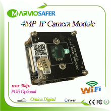 New Hot H.265/H.264 4MP 2592*1520 1080P Full HD Wifi IP Network Camera module Good Good IR Night Vision CCTV Board Audio Alarm