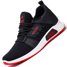 YeddaMavis Sneakers Men Shoes 2019 Spring New Non-slip Breathable Flying Running Shoes Wild Lace Up Shoes Man Zapatos De Hombre red old beijing cloth shoes women shoes women sneakers 2019 spring new non slip mother shoes womens shoes woman zapatos de mujer