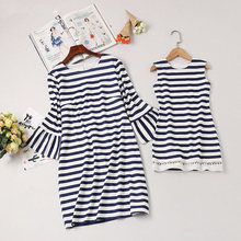 Mother Daughter Dresses Mommy and me Arrival Lose Floral Striped Long Sleeve Dress Family Look Mother and Daughter Clothes D01 цены