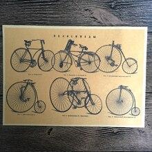 Bicicleta Vintage pintura de papel Kraft cartel Retro Pared de Salón de Arte adhesivo para manualidades impresión hogar Decoración foto 42x30cm ZNP-B026