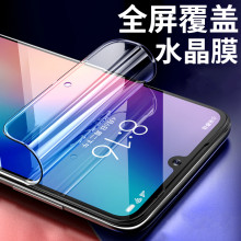 Mzxtby Hydrogel Film For Xiaomi mi 9 SE mi 8 Lite Mix 2 6X Redmi 7 6A Note 7 6 5 Pro Screen Protector Full Cover Film Not Glass(China)