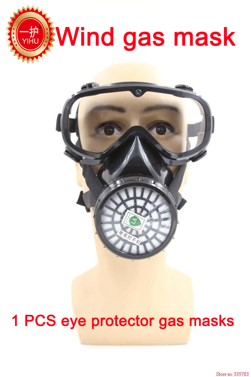 YIHU respirator gas mask band The goggles carbon filter mask one-piece paint pesticides full face respirator protect mask yihu gas mask blue two pot efficient respirator gas mask paint spray pesticides industrial safety protective mask