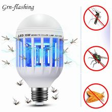 E27 15W LED Mosquito Killer Bulb 110V 220V Home Lighting Lamp Anti Zapper Mosquito Insect Flying Moths Killer Repeller LED Light mosquito killer lamp bug zapper led bulb flying insects mosquito killer light lampada led ac 15w 110v 220v
