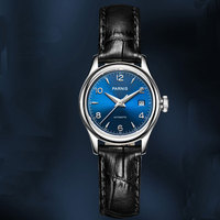 26mm Parnis Blue Dial Romantic Stainless steel Case Deployment clasp Luxury Brand Miyota Automatic Movement men's Watch