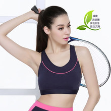Summer Style Women Stretch Athletic Vest Gym Fitness Sports Bra no rims Full Cup padded bras 2016