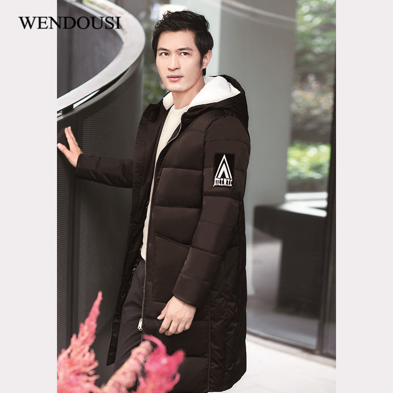 WENDOUSI New Casual Long Thick Down Jacket Men Brand Clothing Fashion Hooded Winter Warm Duck Down Windproof Coat Male CH799