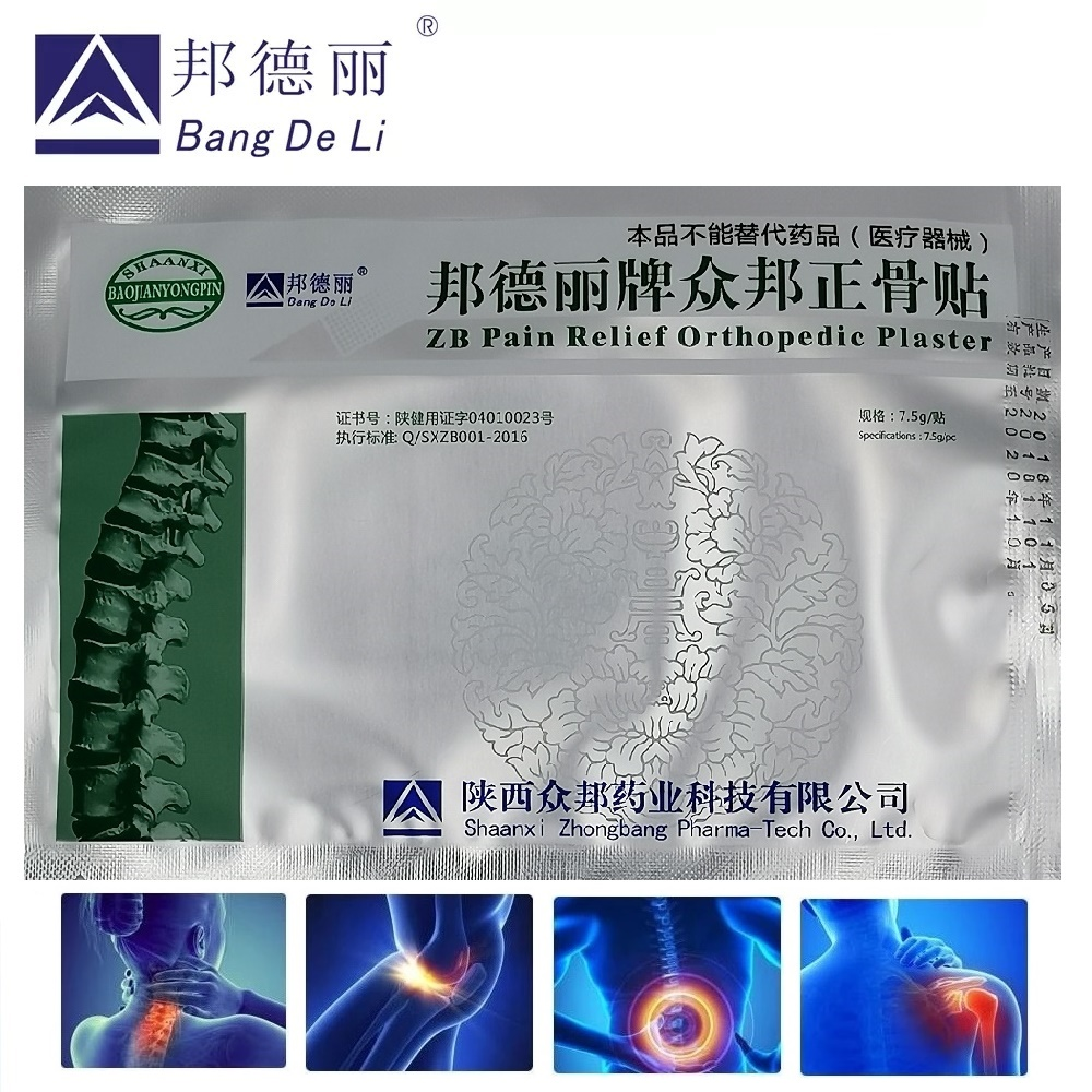 100pcs lot ZB Arthritis Joint Pain Rheumatism Shoulder Patch Knee Neck Back Orthopedic Plaster Pain Relief