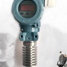 Завод прямой жидкокристаллический дисплей трубопровода датчик давления/передатчик давления 4-20MA 0-10 V