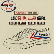 Kung fu Feiyue Shoes Martial arts Tai chi Taekwondo Wushu Karate Footwear Sports Training Sneakers