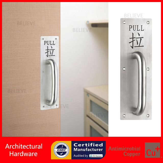 Fireproof Door Push/Pull Handle On Plate Brushed Satin Stainless Steel Door  Handles PA