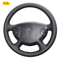 PONSNY верхний слой коровья кожа чехлы Чехол для Benz E63 E240 колесо Mercedes-Benz рулевая ручная прошитая крышка