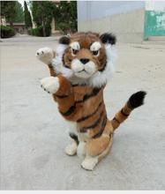 Simulation big tiger photography props simulation skin animal home decoration send friends children 45cmx26cm