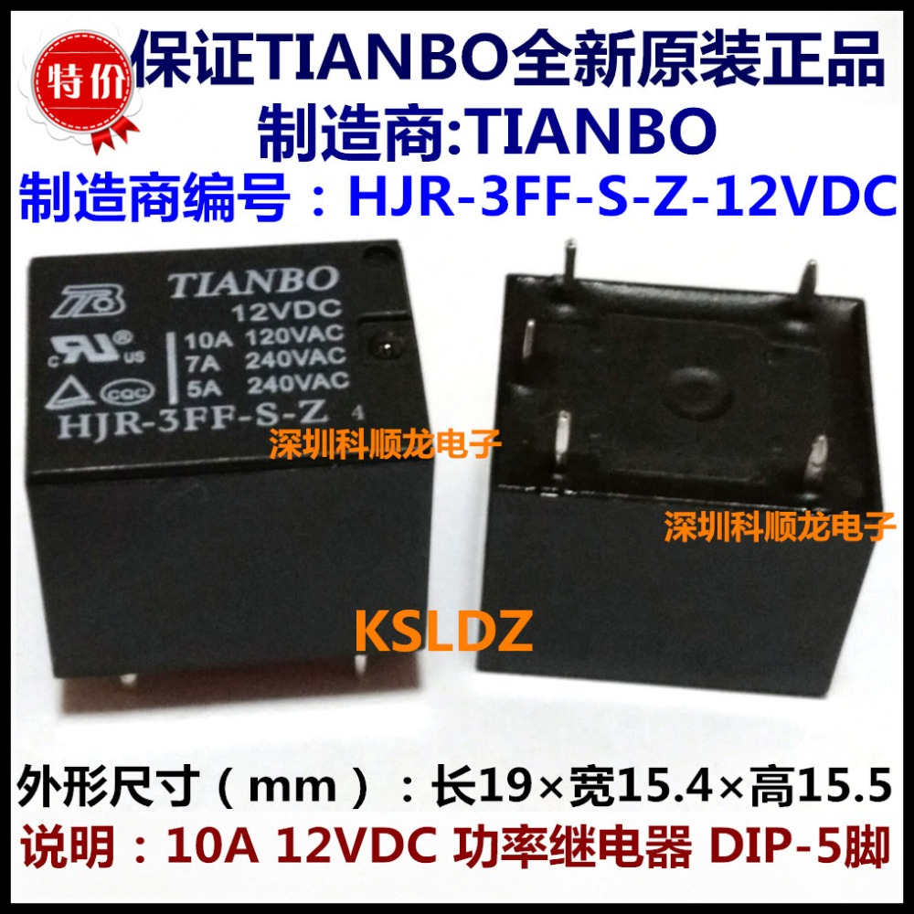 Tianbo Hjr 3ff S Z 12vdc 12v Dc12v 10a 5pins Harga Relay No Nc Power Original New In Relays From Home Improvement On
