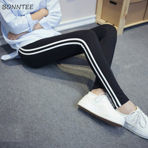 Image 1 - Pants Women 2020 Skinny High Elasticity Simple Trendy Pencil Trousers Student Striped Korean Cotton Sweatpants Womens All match