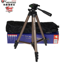 Weifeng WT3130 Aluminum alloy Camera Tripod Stand with Rocke