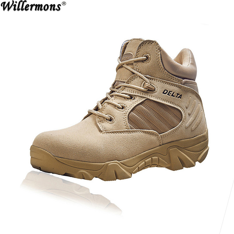 Low Top Combat Boots
