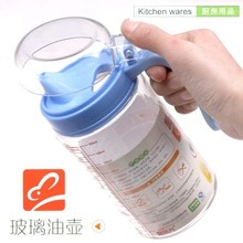 The kitchen multifunctional oil 600ML.oil bottle with cover Glass can 18*8.5*12CM free shipping